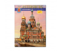 "Book ""Saint-Petersburg and its environs"""