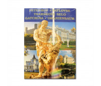 "Book ""Environs of Saint-Petersburg"""