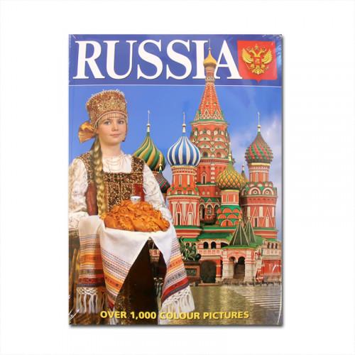 """Книга """"Россия"""""""