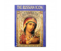 "Book ""The Russian Icon"""