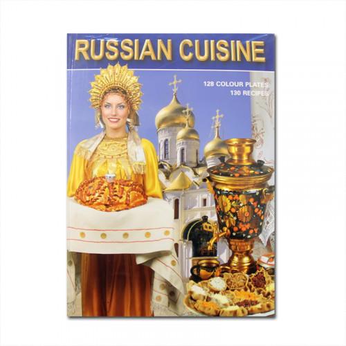 """Книга """"Русская кухня"""""""