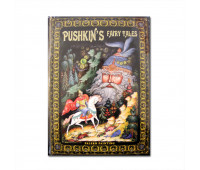 "Book ""Pushkin's fairy tales"""