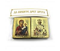 "Православная икона ""Да любите друг друга"""