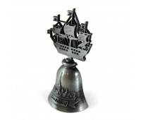 Bell magnet Admiralty