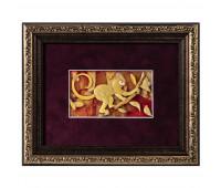 Mosaic panel Monkey
